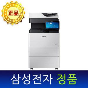 (GO1) SL-K4255RX /A3흑백복합기/25매/팩스/무료설치