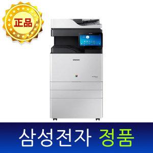 (GO1)SL-X4255LX/A3컬러복합기/25매/팩스/듀얼스캔