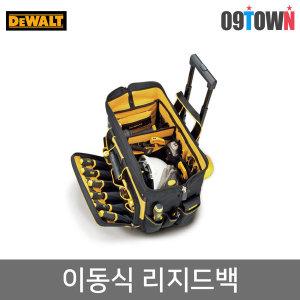 디월트 DWST82929 이동식 리지드백 공구가방 공구함
