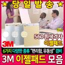 3M 560 이젤패드 흰색격자