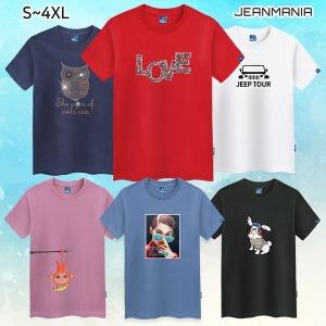 여성/남자/면반팔 티셔츠/행사단체복/빅사이즈/S-4XL