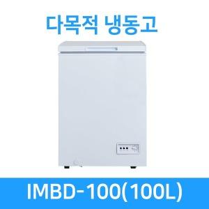 업소용냉동고 다목적냉동고 소형냉동고 가정용 중형