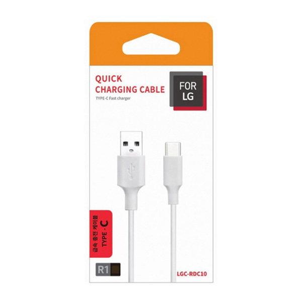 FOR LG LGC-RDC10 C타입케이블