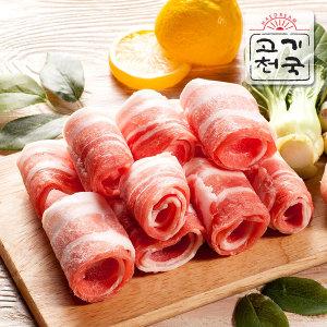 (고기천국) 대패삼겹살(구이용) 400g