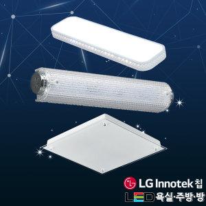 100%국산플리커프리 LED욕실등 주방/방등/욕실등 모음