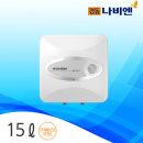 경동나비엔 스텐레스 전기온수기 15리터 ESW550-15W