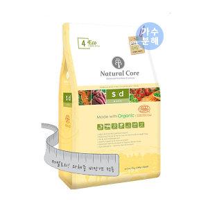 강아지사료 에코4 유기농 슬림다운 6kg