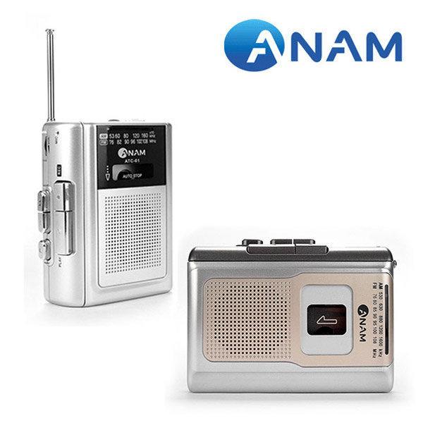 아남 카세트테이프 워크맨 녹음기 휴대용 라디오