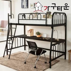 철제 책상 침대 모음 벙커 이층 2층 매트리스 포함