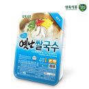 삼육 옛날쌀국수 멸치맛 92g 10개