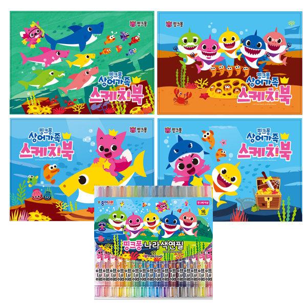 핑크퐁스케치북 X5권 + 핑크퐁16색색연필