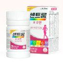 센트룸 포 우먼 70정 외6종 / 정품 /