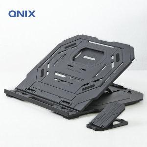 QNIX 회전식 각도조절 노트북 거치대 QNC-7000 받침대