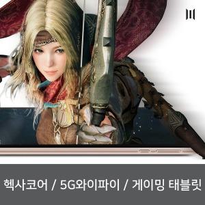 ATHENA Queen(32GB) 게이밍 태블릿PC 헥사코어 GPS