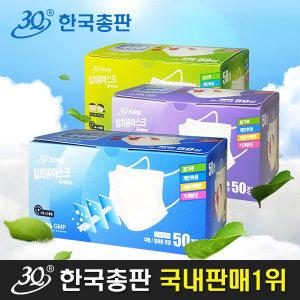 3Q 프리미엄 일회용 마스크 50매