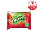 오리온 마이구미 딸기