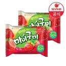 오리온 마이구미 딸기 2개