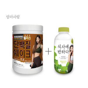 빌더스 단백질 쉐이크 초코 550g +식사에반하다 레몬밤 - 상품 이미지