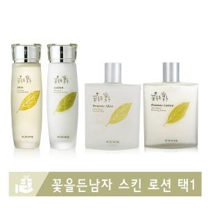 꽃을든남자 옴므 스킨:로션 (최신상품)택1