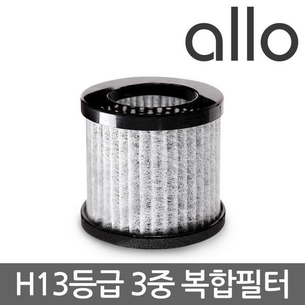 미세먼지 공기청정기 New A7 전용 H13 헤파필터