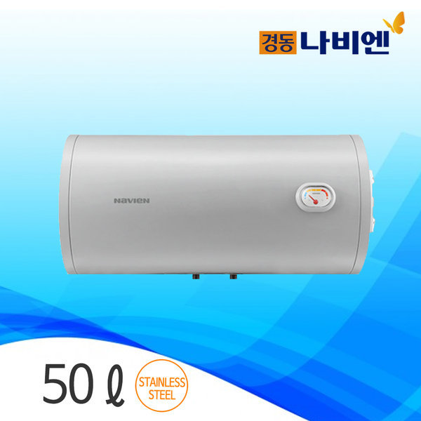 경동나비엔 스텐레스 전기온수기 50리터 ESW550-50H