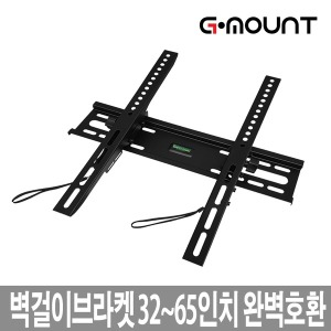벽걸이 브라켓 TV 32~65 티비 모니터 거치대 G-MOUNT