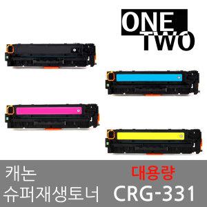 재생대용량세트 CRG-331II MF624cw MF628cwz MF8284cw