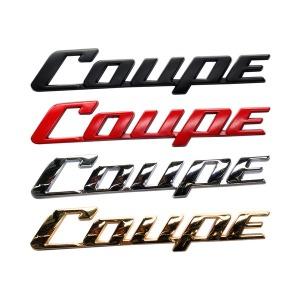자동차 차량용 쿠페 COUPE 엠블럼 스티커 뱃지 배지