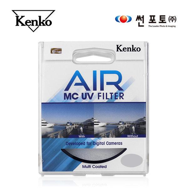 썬포토정품 Kenko AIR MC UV 43mm 렌즈필터