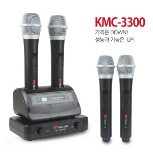 금영 노래방 무선마이크 KMC-3300 2채널 마이크