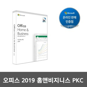 Office 2019 Home Business PKC 기업용 / 오피스2019.