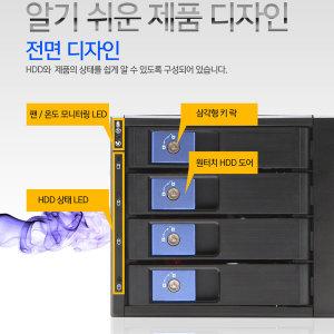 하드랙SATA3 3.5-4Bay/(5.25-3bay)