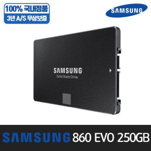 860 EVO 250GB MZ-76E250B SSD 국내정품 무상5년보증