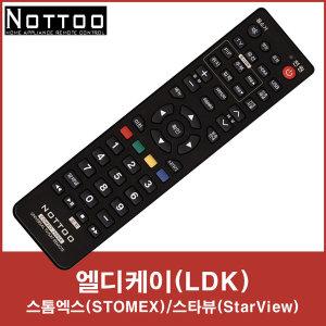 엘디케이(LDK) TV 리모컨