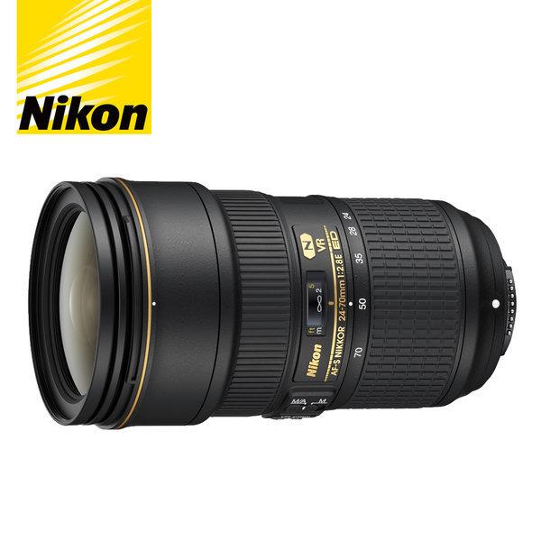 니콘_ AF-S NIKKOR 24-70mm F2.8E ED VR_(주)찰스