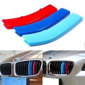 BMW 그릴엠블럼 그릴커버 BMW용품