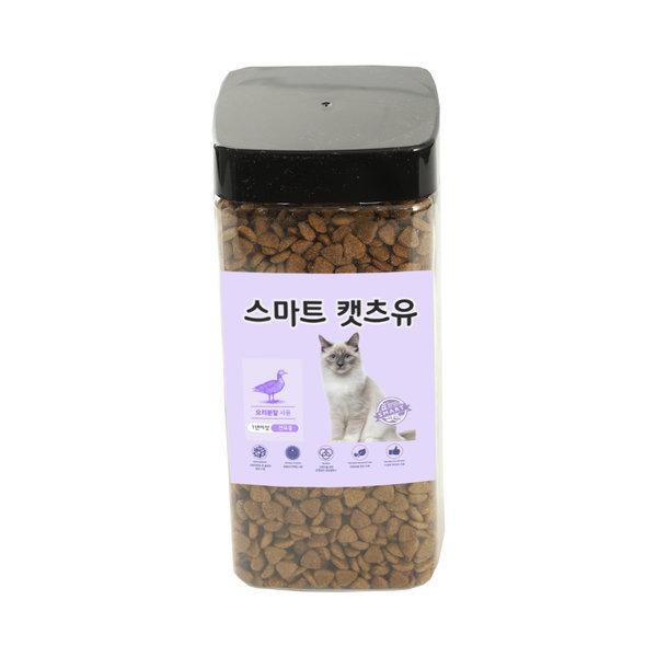 캣츠유 500g 고양이사료 대용량 길냥이 길고양이 샘플
