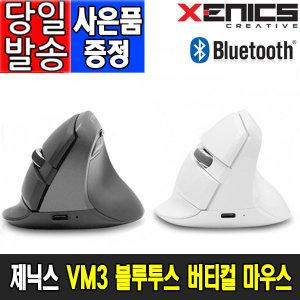 제닉스 STORMX VM3 버티컬 무선 블루투스 마우스