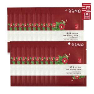 일리윤 동백오일영양 마스크팩 20매