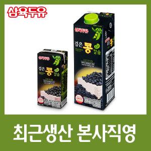 삼육 검은콩 칼슘 190ml 96팩 칼슘업/블랙/명절행사