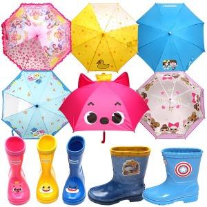 아동 유아 주니어 우산 장화 우비 3단우산 장마용품