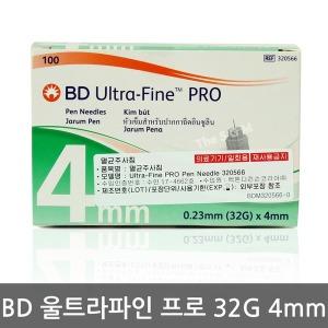 BD 울트라파인 프로 인슐린 펜니들 100입 (32G 4mm)