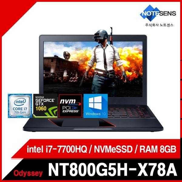 삼성전자 ODYSSEY NT800G5H-X78A/게이밍/GTX1060/N2
