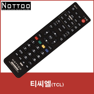 티씨엘(TCL) TV 리모컨