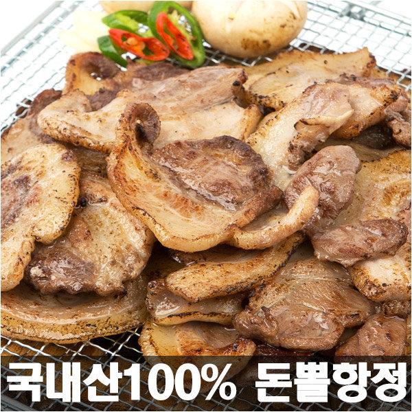 국내산/돈뽈항정500g/삼겹살/목살/특수부위/캠핑음식