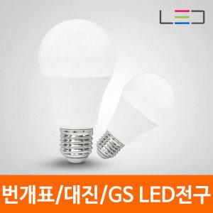 LED 전구 벌브 8W 10W 삼파장 램프