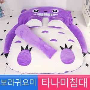 캐릭터침대 보라 타타미 침대 이동형 B형(1500 2000)