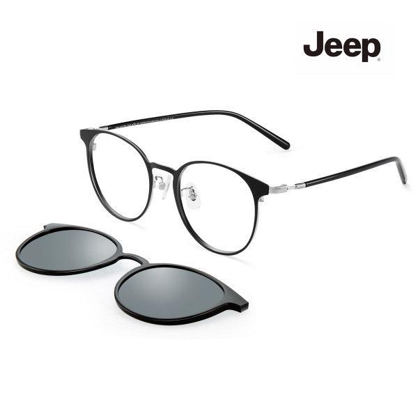 지프 Jeep 선글라스 겸용 안경 A2028_S2