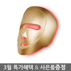 에코페이스 led마스크 근적외선 마스크팩 얼굴 골드