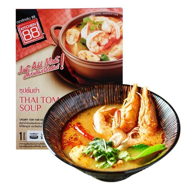 �c양꿍 태국 간편요리 태국음식 간편식